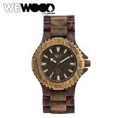 WEWOOD ウィーウッド 腕時計 DATE ブラウン アーミー BROWN ARMY NATURAL WOOD デイト ウォッチ 時計 メンズ レディース あす楽