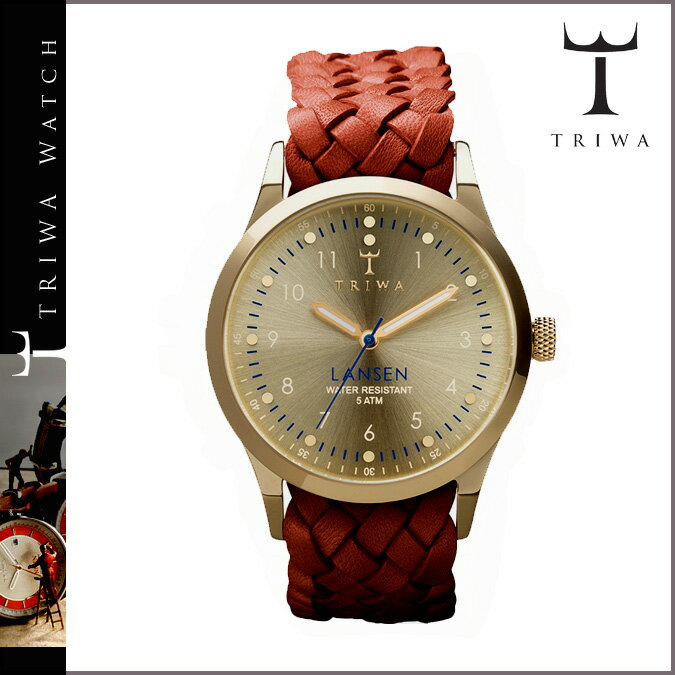TRIWA トリワ 腕時計 ゴールド ブラウン  GOLD LANSEN BROWN MONO BRAIDED LAST108  メンズ レディース  送料無料  TRIWA トリワ 正規  通販