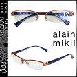 alain mikli アランミクリ メガネ 眼鏡 ピンク ブルー メタルフレーム メンズ レディース