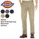 Dickies ディッキーズ 873 ワークパンツ チノパン スリムフィット ストレート 股下 30/32 メンズ