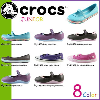 卡駱馳鞋 Crocs 涼鞋所有八海外真正交叉光戶外運動阻塞 Jibbitz 少年男子