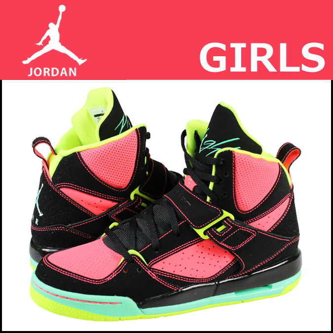 nike air jordan kids flight