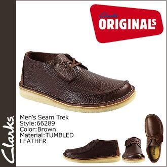 克拉克斯原件 Clarks 原件鞋 66289 煤層跋涉的男人