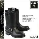 Fry-3477400-blk-a