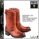 Fry-3477400-bud-a