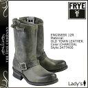 Fry-3477400-ccl-a
