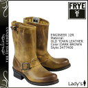 Fry-3477400-dbn-a