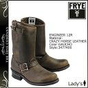 Fry-3477400-gau-a
