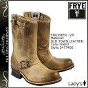 Fry-3477400-snd-a