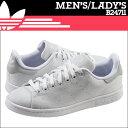 adidas Originals アディダス オリジナルス STAN SMITH WOVEN スニーカー スタンスミス ウーブン B24711 ライトグレー ホワイト メンズ レディース
