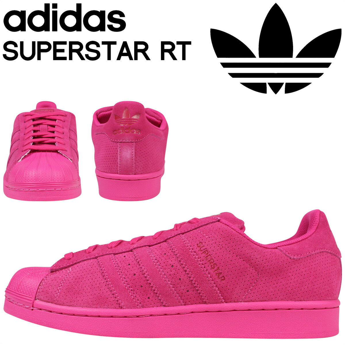 adidas Originals アディダス オリジナルス スーパースター スニーカー SUPERSTAR RT AQ4166 メンズ 靴 ピンク