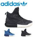 アディダス チューブラー X adidas originals チュブラー スニーカー TUBULAR X UNCGD メンズ BB8404 BB8405 靴 ブラック [4/15 新入荷]