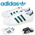 adidas Originals アディダス オリジナルス スタンスミス スニーカー キッズ STAN SMITH CF C M20607 靴 ホワイト [3/10 再入荷]【P2】