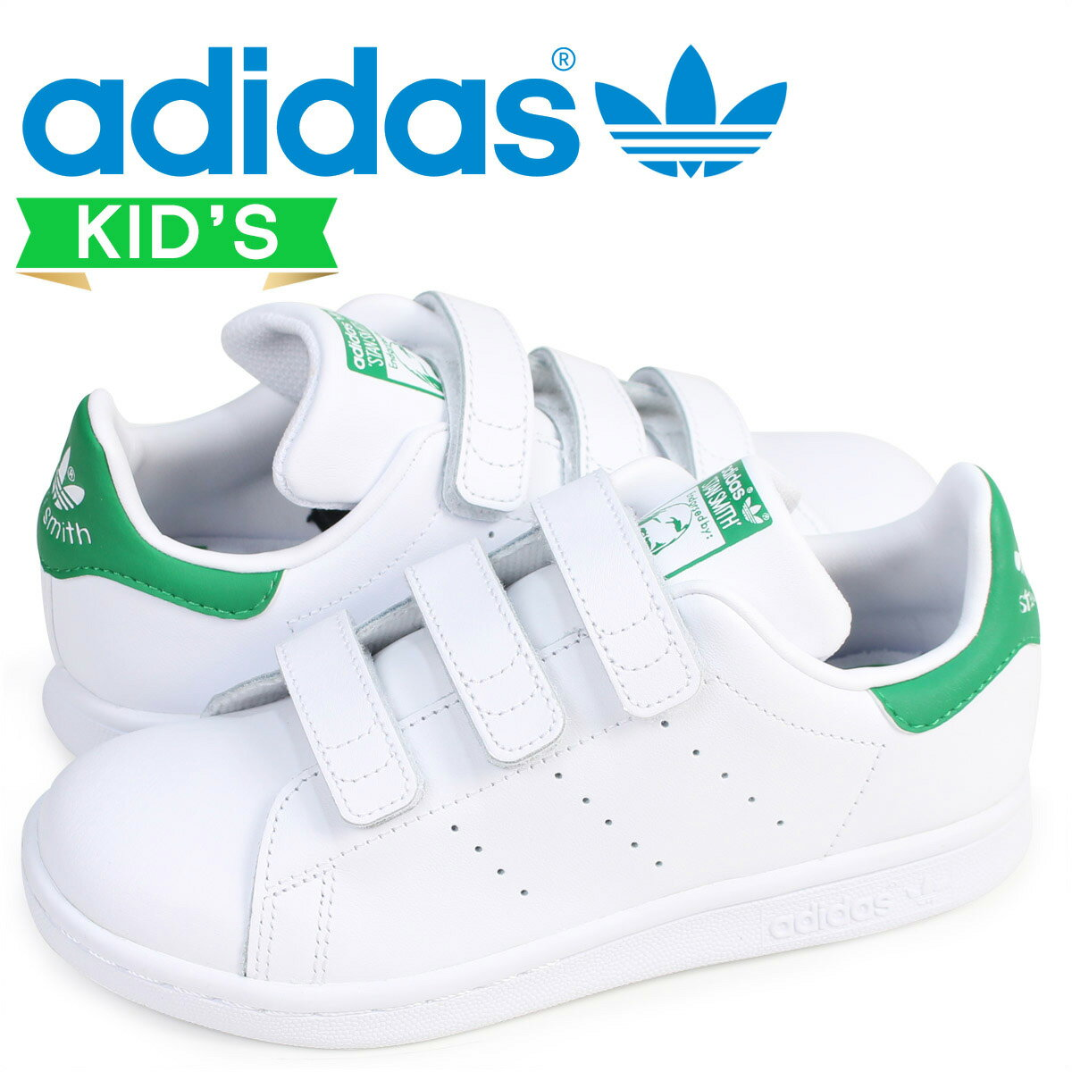 adidas Originals STAN SMITH CF C スタンスミス ベルクロ キッズ アディダス スニーカー M20607 靴 ホワイト [4/13 追加入荷]