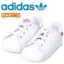 adidas Originals STAN SMITH CR...