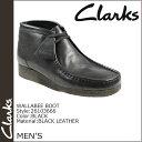 Clarks ORIGINALS クラークス オリジナルズ ワラビー ブーツ WALLABEE BOOT Mワイズ 26103666 メンズ
