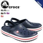 crocs クロックス クロックバンド サンダル CROCBAND クロスライト クロッグサンダル 11016 7カラー アウトドア メンズ レディース あす楽