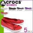 crocs クロックス レディース クロックバンド 2.5 フラット パンプス CROCBAND 2.5 FLAT クロスライト 12333 5カラー フラットシューズ あす楽