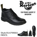 Dr-r14799001-a