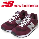 ニューバランス 574 メンズ new balance スニーカー M574NBU Dワイズ 靴 バーガンディー [1/7 新入荷]