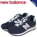 ニューバランス 574 メンズ レディース new balance スニーカー M574NN Dワイズ 靴 ネイビー [予約商品 1/7頃入荷予定 追加入荷]