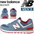 new balance ニューバランス 574 スニーカー ML574CPI Dワイズ メンズ 靴 ブルー