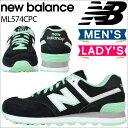 new balance ニューバランス 574 レディース スニーカー WL574CPC Bワイズ メンズ 靴 ブラック あす楽