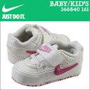 Nike-366840-161-a