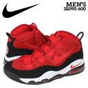 Nike-311090-600-a