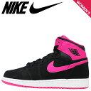 Nike-332148-008-a