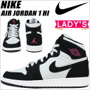 Nike-332148-015-a