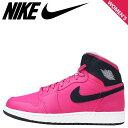 Nike-332148-609-a