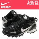 Nike-396263-012-a