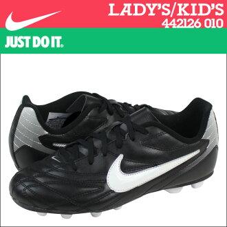 NIKE 耐克足球穗足球鞋婦女孩子總理 3 FG GS PS 442126-010 黑色
