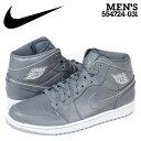 Nike-554724-031-a