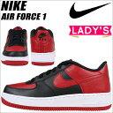 Nike-596728-016-a