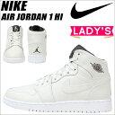 Nike-705296-022-a