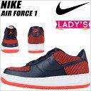Nike-748981-601-a