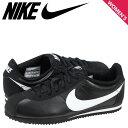 Nike-749482-001-a