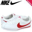 Nike-749482-103-a