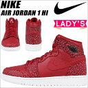 Nike-838850-600-a