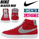 NIKE ナイキ ブレザー ブレーザー スニーカー BLAZER MID PRM VNTG SUEDE 538282-603 メンズ レディース 靴 レッド