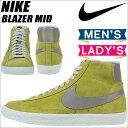 NIKE ナイキ ブレザー ブレーザー スニーカー BLAZER MID PRM VNTG SUEDE 538282-700 メンズ レディース 靴 ゴールド