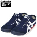【SOLD OUT】 Onitsuka Tiger asic...