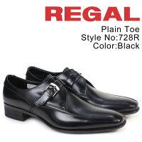 リーガル スワールモンク ビジネスシューズ REGAL 728R AL 靴 メンズ モンクストラップ ロングノーズ 日本製 ブラック [4/10 追加入荷]