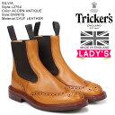 ショッピングカーズ Tricker's SILVIA トリッカーズ レディース サイドゴアブーツ L2754 4ワイズ [10/18 追加入荷]