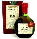 デュペイロン ヴィンテージ アルマニャック[1932] 【ミニチュアボトル:50ml】