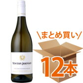 ■【12本セット】 ニュートン・ジョンソン・ワインズ ニュートン・ジョンソン ソーヴィニヨンブラン[2014](750ml)白 Newton Johnson Wines Newton Johnson Sauvignon Blanc[2014]【出荷:7〜10日後】