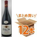 ■【12本セット】 カーリー・フラット・ピノノワール S[2011]赤(750ml) Curly Flat Pinot Noir S[201...