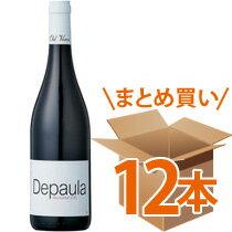 ■【12本セット】 ポンセ デパウラ[2015]赤(750ml) Bodegas y Vinedos Ponce Depaula[2015]【出荷:7〜10日後】